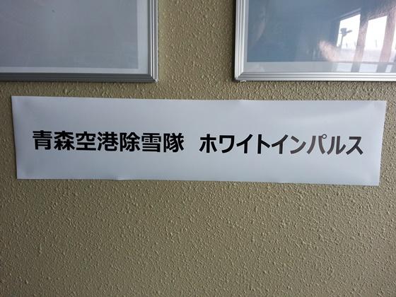 140309yuki (6)