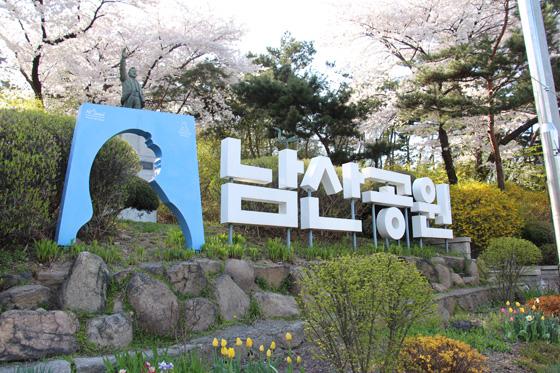 140406namsan (7)