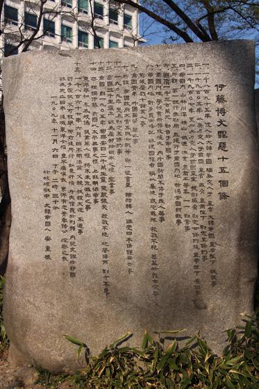 140406namsan (20)