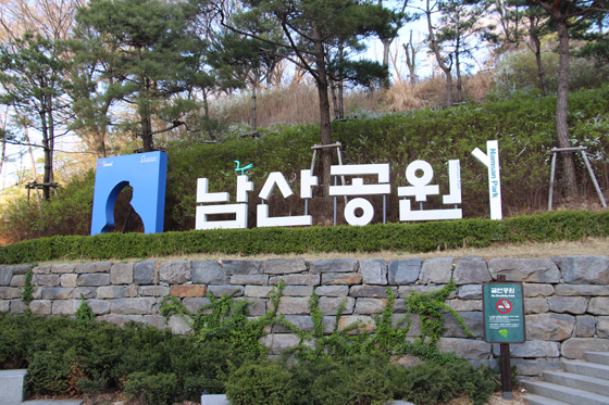 140406namsan (24)
