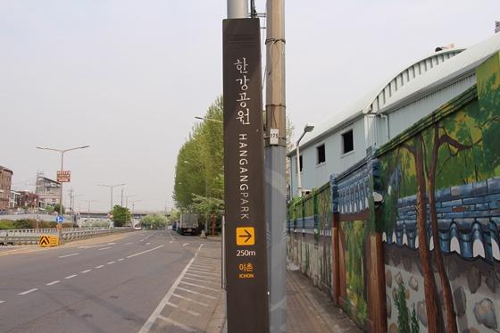 140426hangan (4)