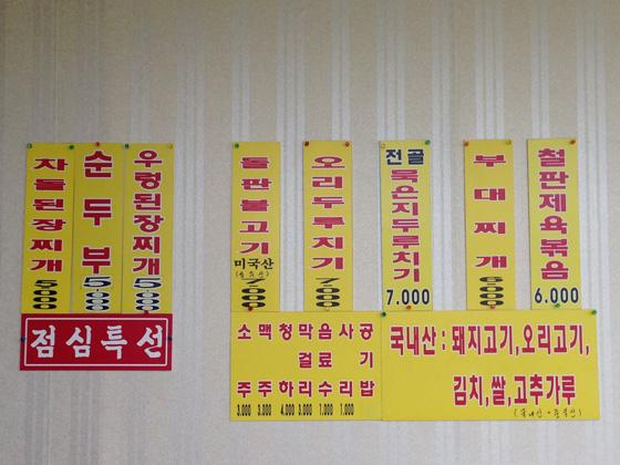 140827yanju (3)