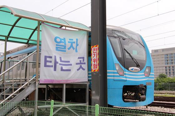 140831incheon (4)