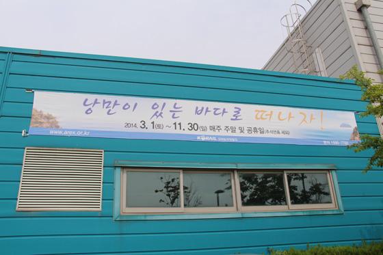140831incheon (8)