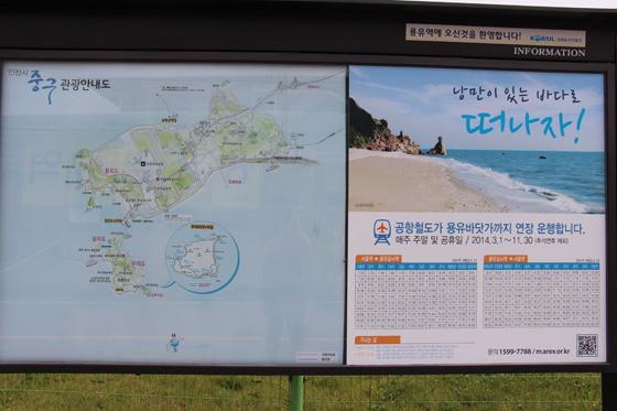 140831incheon (12)