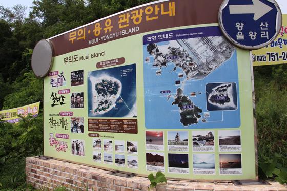 140831incheon (15)