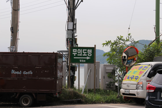 140831incheon (17)