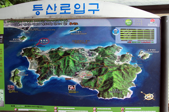 140831incheon2 (12)