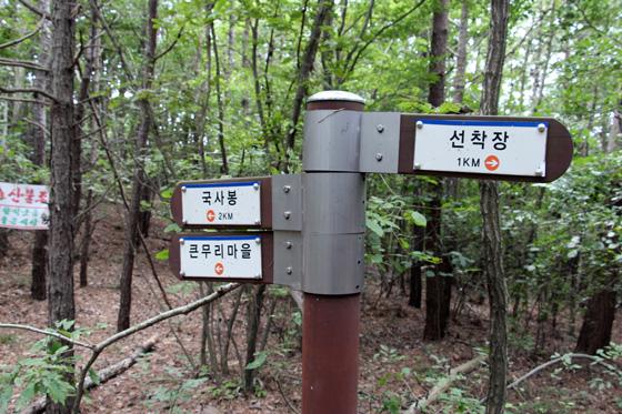 140831incheon2 (13)
