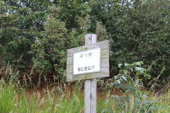 140831incheon2 (19)
