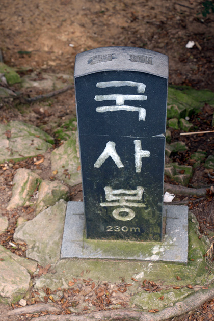 140831incheon2 (32)