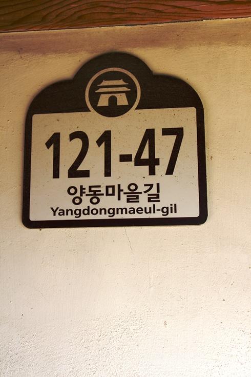 141003kyonju (7)