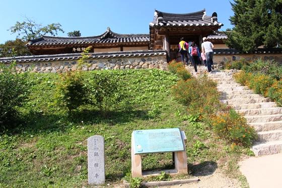 141003kyonju (6)