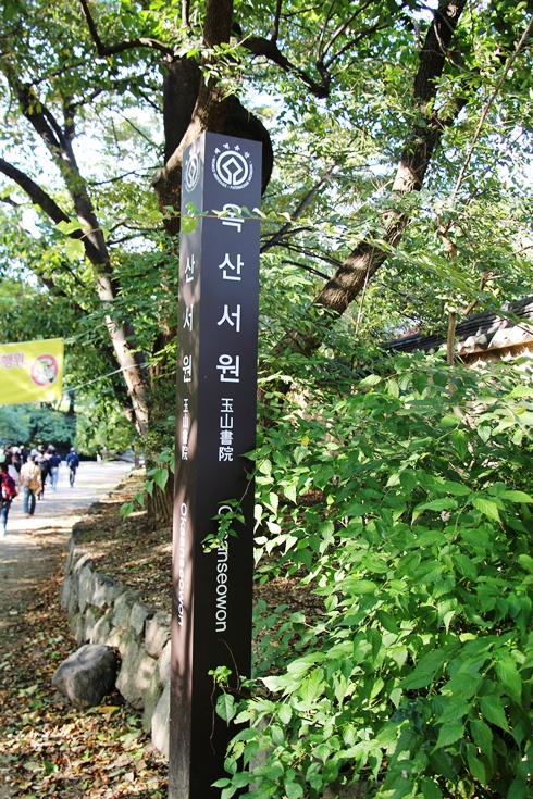 141003kyonju2 (1)