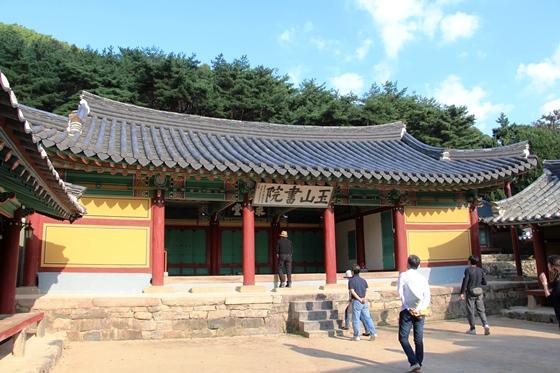 141003kyonju2 (4)