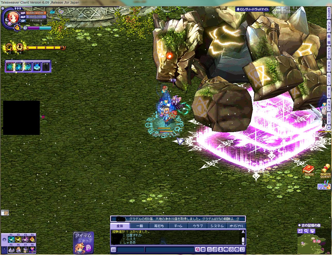 screenshot239.png
