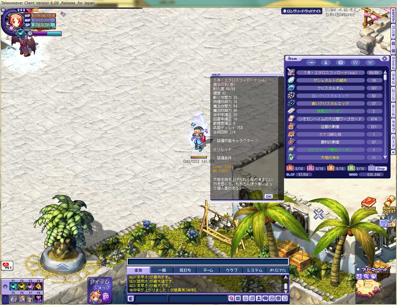 screenshot245.png