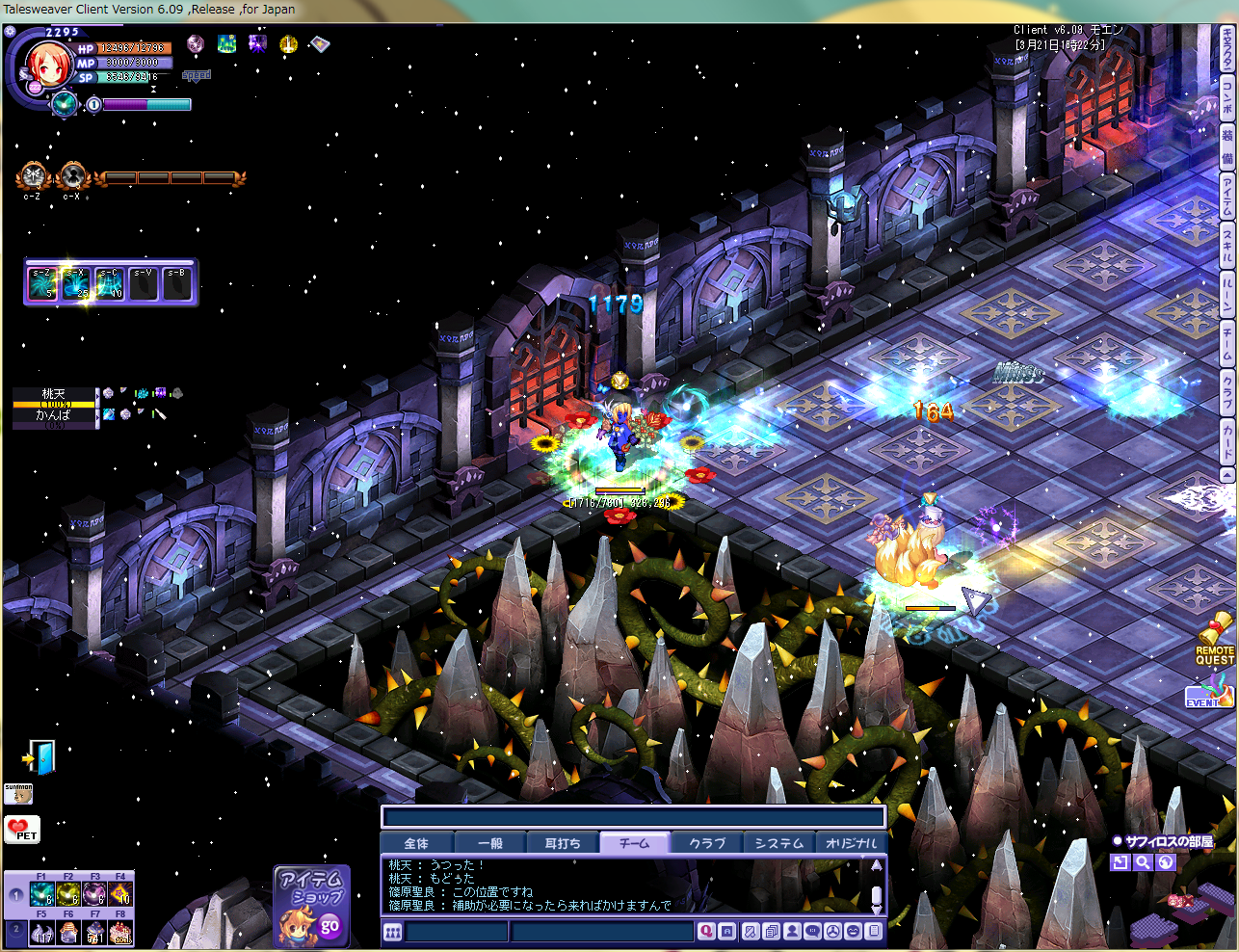 screenshot271.png