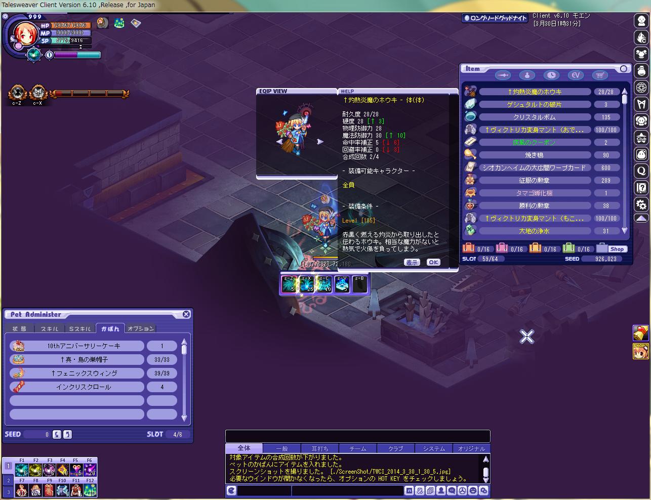 screenshot285.png