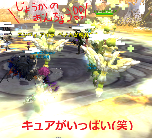 201407022021045fe.png