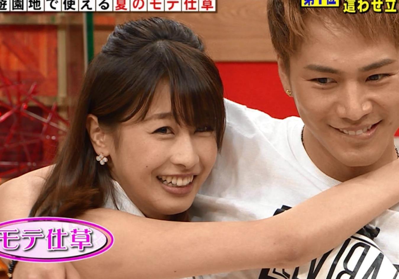 加藤綾子 男に抱き付くキャプ・エロ画像5