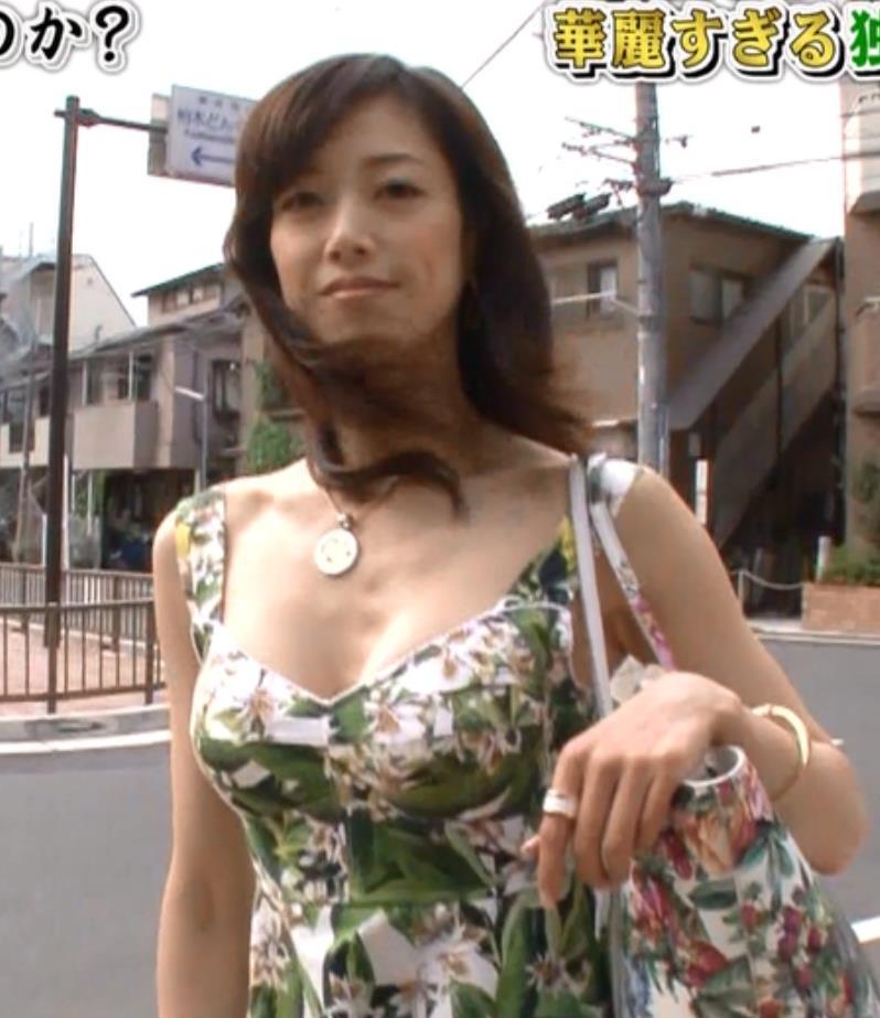 大和悠河 おっぱいキャプ・エロ画像4