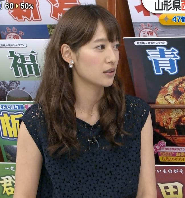 吉田明世 ワキキャプ・エロ画像2