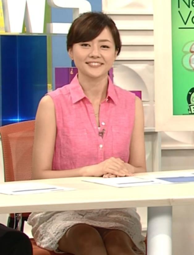 吉竹史 ミニスカートキャプ・エロ画像2