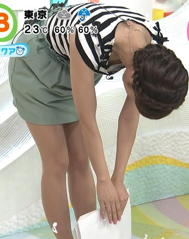 神田愛花 前屈、胸ちら