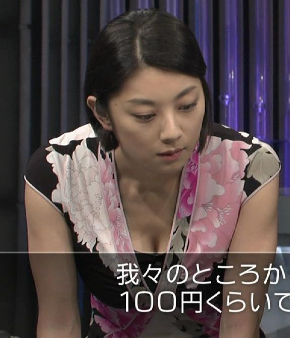 小池栄子 胸ちらキャプ・エロ画像2