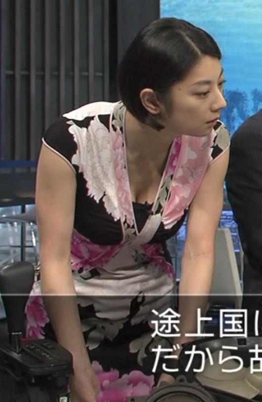 小池栄子 胸ちらキャプ・エロ画像5