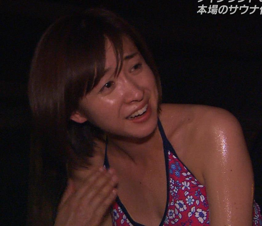 黛英里佳 入浴キャプ・エロ画像5