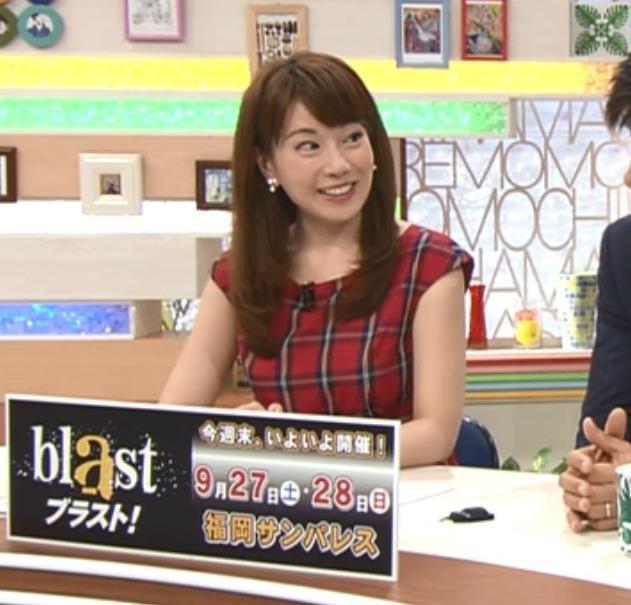 新垣泉子 巨乳キャプ・エロ画像5
