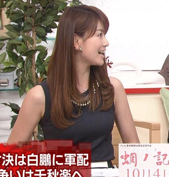 秋元玲奈 巨乳キャプ・エロ画像3