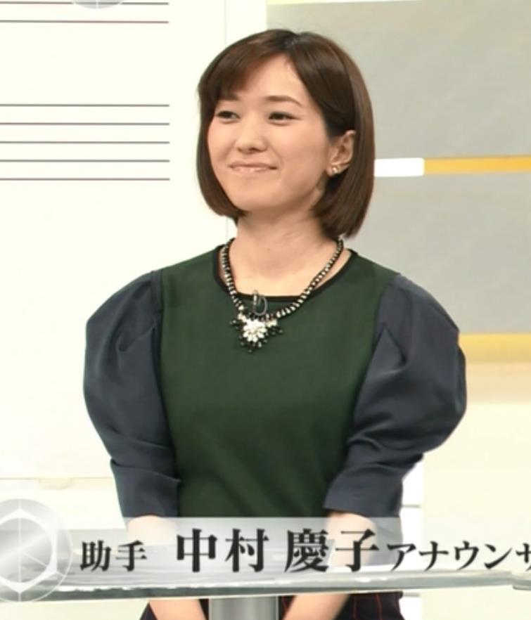 中村慶子 太ももキャプ・エロ画像8