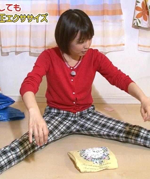 小林麻耶 美脚キャプ・エロ画像