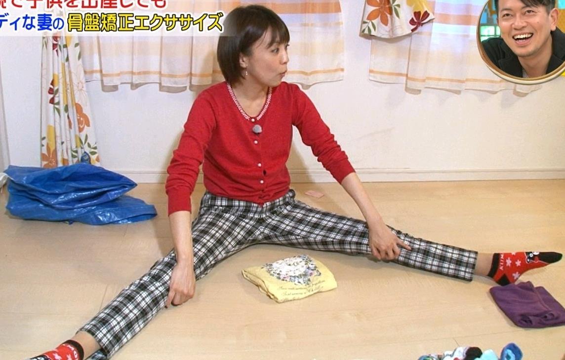 小林麻耶 美脚キャプ・エロ画像6