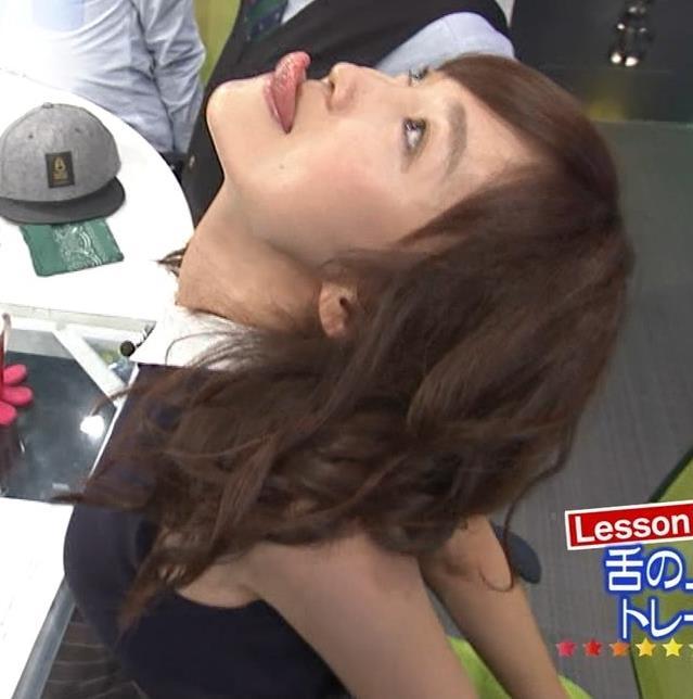 吉木りさ 横乳キャプ・エロ画像2