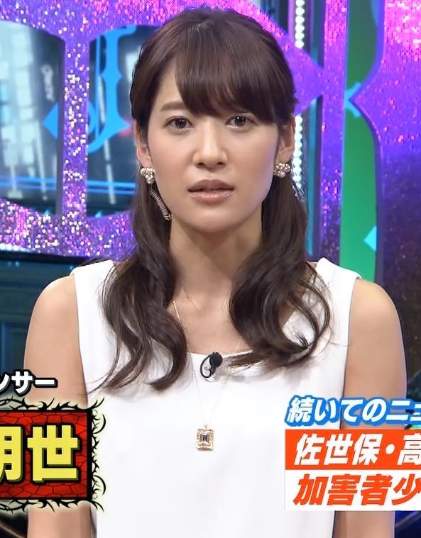 吉田明世 顔面どアップキャプ・エロ画像2
