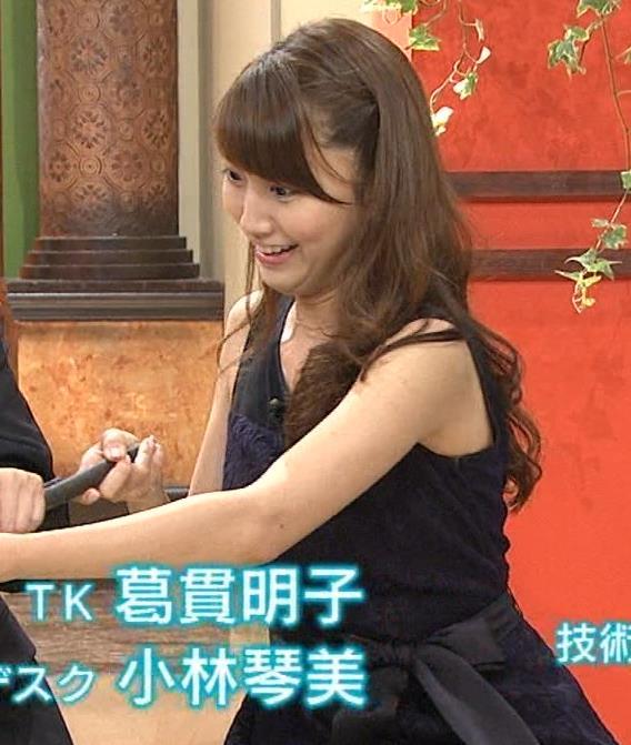 三田友梨佳 ミニスカートキャプ・エロ画像4