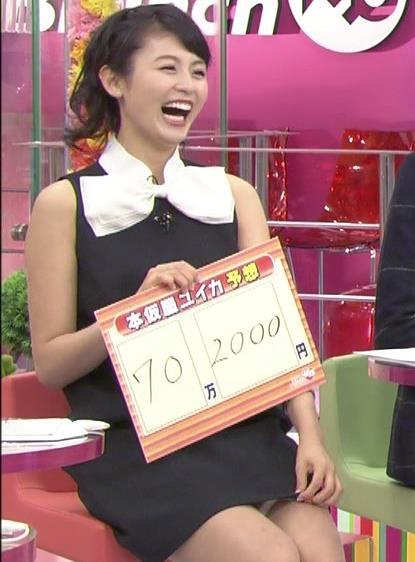 本仮屋ユイカ スカートキャプ・エロ画像2