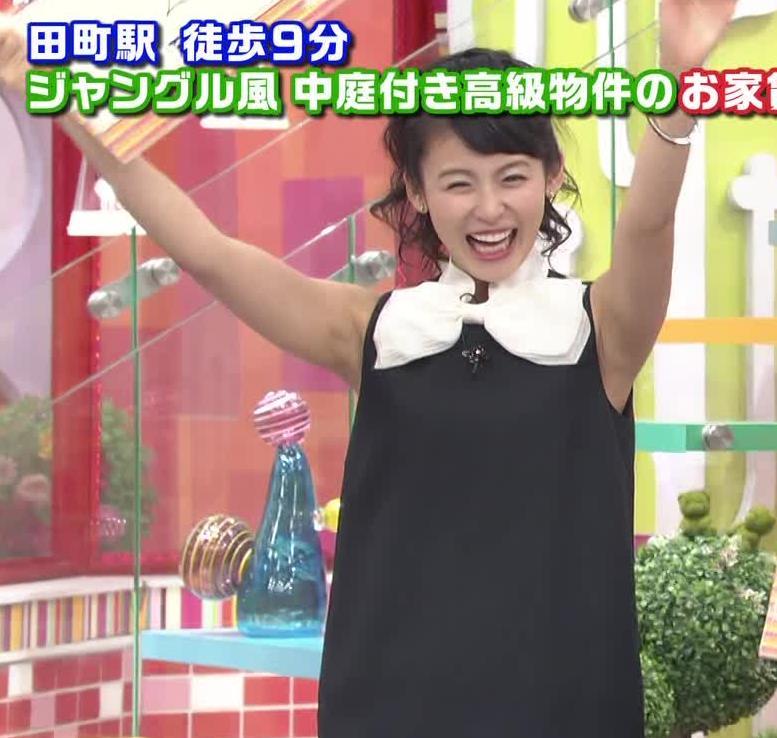 本仮屋ユイカ スカートキャプ・エロ画像4