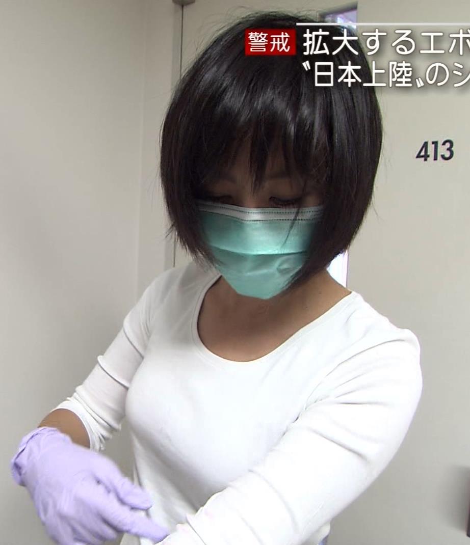 矢島悠子 おっぱいキャプ・エロ画像3