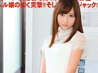 杏咲望 新作AV 「新・絶対的美少女、お貸しします。 ACT.18 杏咲望」 3/7 動画先行配信