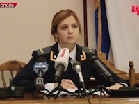 クリミア自治共和国の新しい検事総長 Natalia Poklonskaya(ナタリア・ポクロンスカヤ)が美人と話題