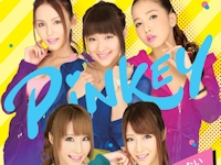 セクシーアイドルユニット・PINKEYの曲が「ハライチの神アプリ」のEDテーマに