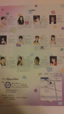 佐藤智恵のオフィシャルブログ-100221_2300~02.jpg