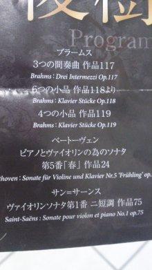 佐藤智恵のオフィシャルブログ-100318_2248~01.jpg