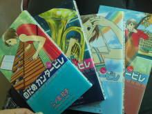 ソプラノ歌手♪佐藤智恵のオフィシャルブログ-SN3J0127.jpg
