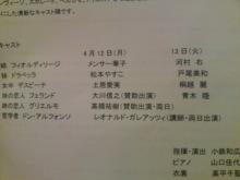 ソプラノ歌手♪佐藤智恵のオフィシャルブログ-SN3J0132.jpg